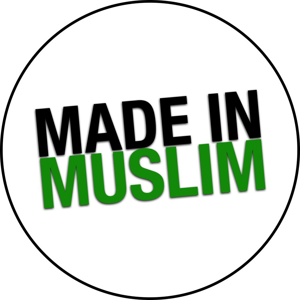 logo made in muslim